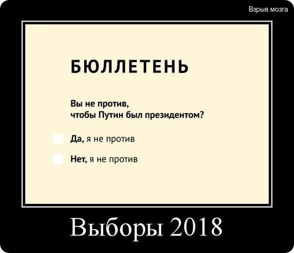 слово года - 2017