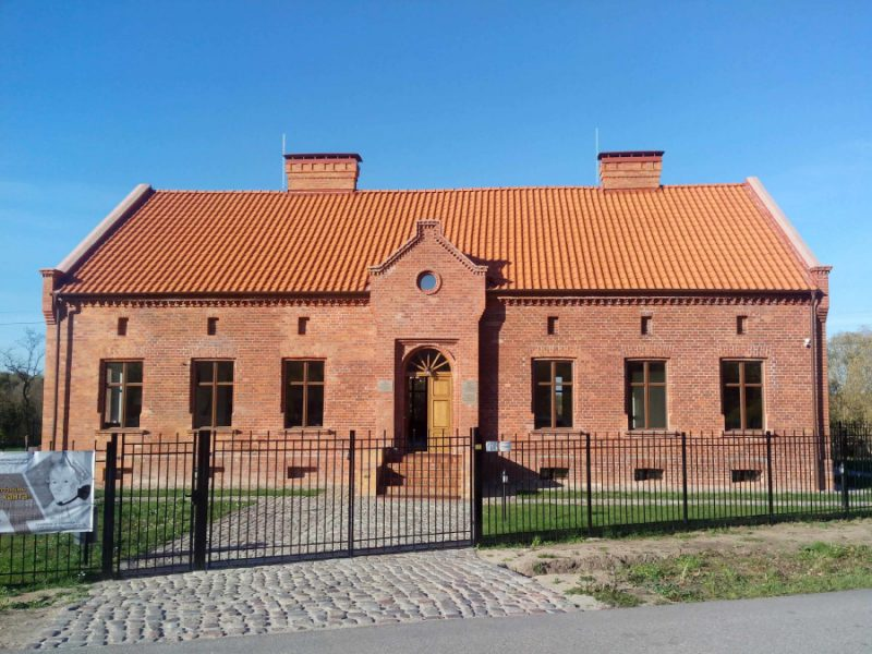 Дом Канта