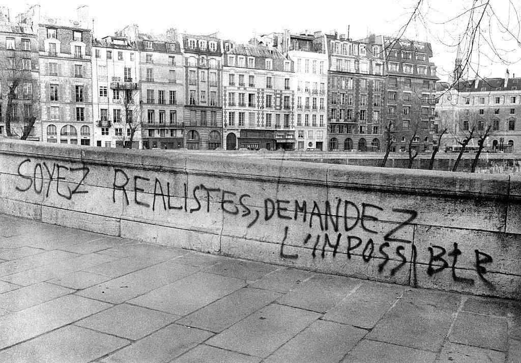 красный май 1968