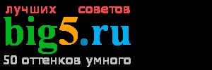 логотип сайта 50 оттенков умного